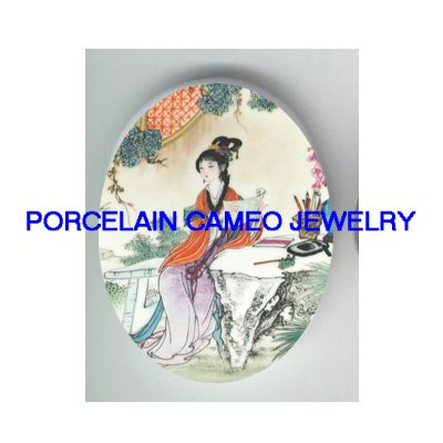 ORIENTAL LADY READING AT CHINESE GARDEN * UNSET PORCELAIN CAMEO CAB