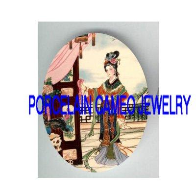 ORIENTAL LADY POSING * UNSET PORCELAIN CAMEO CAB