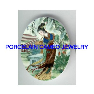DANCING ORIENTAL LADY CHINESE GARDEN UNSET PORCELAIN CAMEO CAB