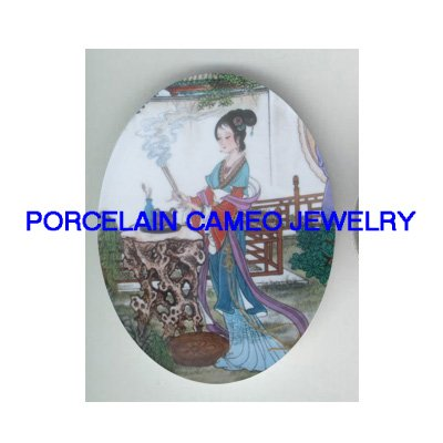 ORIENTAL CHINESE MAIDEN LADY IN THE GARDEN* UNSET PORCELAIN CAMEO CAB