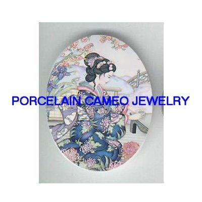 JAPAN GEISHA LADY FLOWER TEA GARDEN* UNSET PORCELAIN CAMEO CAB