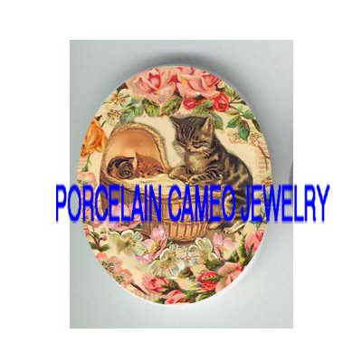 KITTY CAT MOM ROCKING BABY ROSE* UNSET PORCELAIN CAMEO CAB