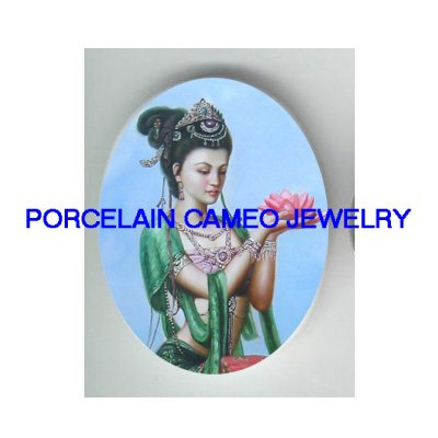 VINTAGE ORIENTAL  LADY HOLD WATER LILY* UNSET PORCELAIN CAMEO CAB