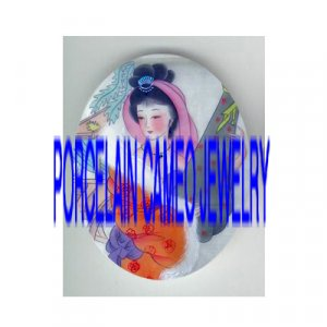 VINTAGE ORIENTAL PINK HOOD LADY PLAY MUSIC * UNSET PORCELAIN CAMEO CAB