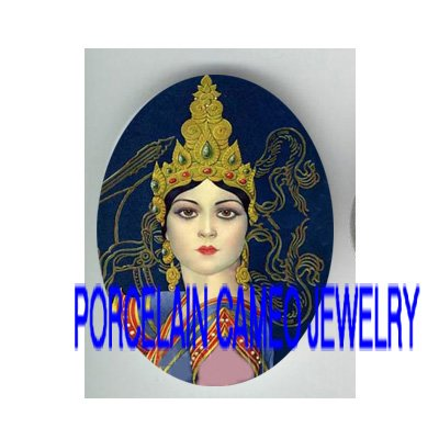 EXOTIC ORIENTAL DANCER WITH DRAGON UNSET PORCELAIN CAMEO CAB