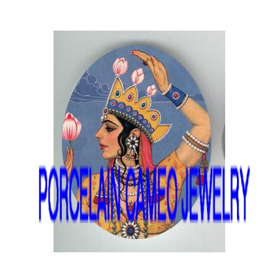 EXOTIC ORIENTAL HINDI DANCER WATER LILY* UNSET PORCELAIN CAMEO CAB