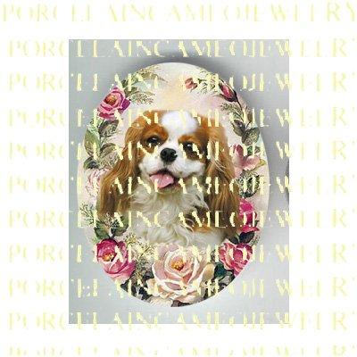 CAVALIER KING SPANIEL DOG VICTORIAN ROSE* UNSET PORCELAIN CAMEO CAB