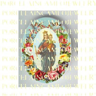 CATHOLIC VIRGIN MARY HOLDING BABY JESUS ROSE  UNSET PORCELAIN CAMEO CAB