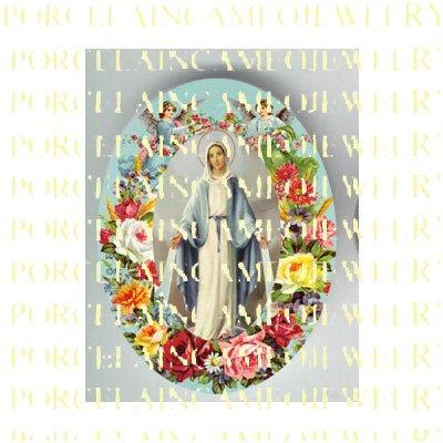CATHOLIC VIRGIN MARY ANGEL ROSE UNSET PORCELAIN CAMEO CAB