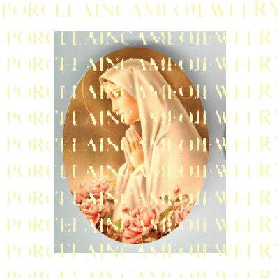 CATHOLIC VIRGIN MARY PRAYING ROSE  * UNSET PORCELAIN CAMEO CAB