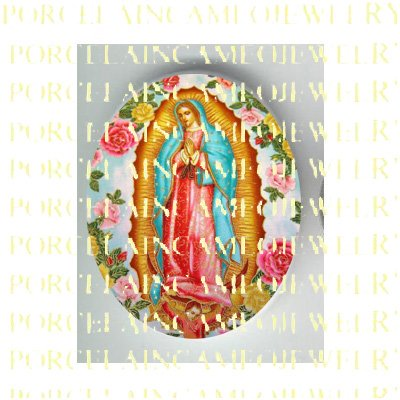CATHOLICVIRGIN MARY  PINK ROSE UNSET PORCELAIN CAMEO CAB