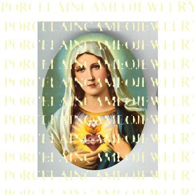 CATHOLIC VIRGIN MARY HOLDING LILY HEART * UNSET PORCELAIN CAMEO CAB