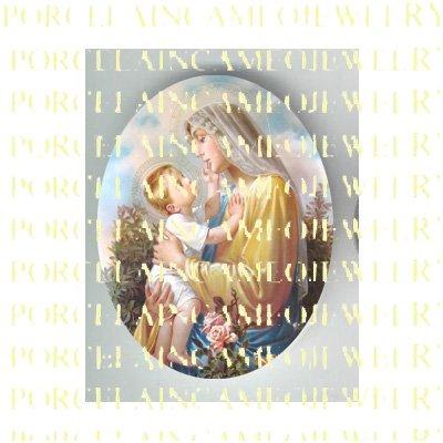 CATHOLIC VIRGIN MARY HOLD BABY JESUS MADONNA CHILD ROSE UNSET PORCELAIN CAMEO CAB
