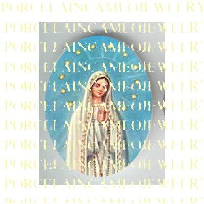 CATHOLIC WHITE VIRGIN MARY IN PRAYER * UNSET PORCELAIN CAMEO CAB