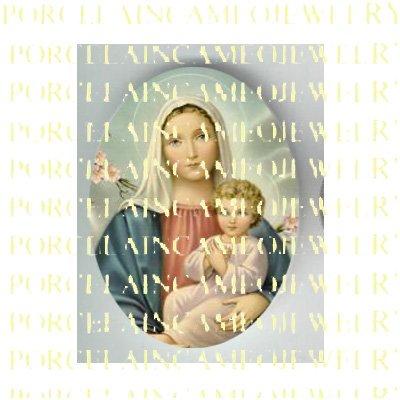 CATHOLIC VIRGIN MARY BABY JESUS MADONNA CHILD * UNSET PORCELAIN CAMEO CAB