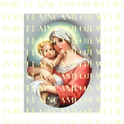 CATHOLIC VIRGIN MARY BABY JESUS MADONNA CHILDUNSET PORCELAIN CAMEO CAB 22-2