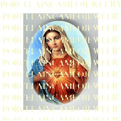 CATHOLIC VIRGIN MARY SACRED HEART * UNSET PORCELAIN CAMEO CAB
