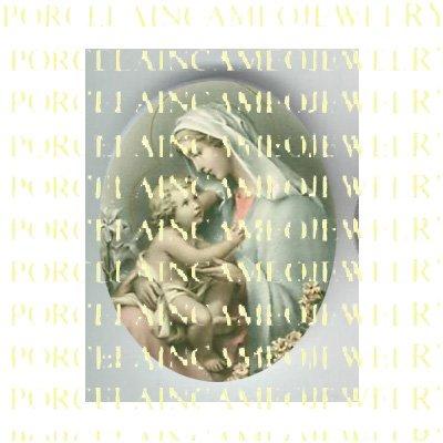 CATHOLIC VIRGIN MARY BABY JESUS MADONNA CHILD UNSET PORCELAIN CAMEO CAB 23-2