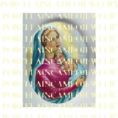 CATHOLIC VIRGIN MARY BABY JESUS MADONNA CHILD UNSET PORCELAIN CAMEO CAB 23-18