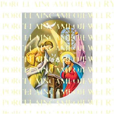 CATHOLIC VIRGIN MARY ANGEL LILY DOVE* UNSET PORCELAIN CAMEO CAB