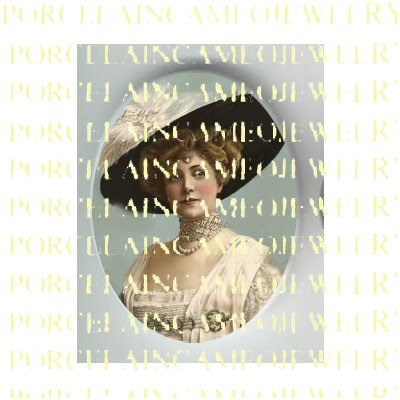 VICTORIAN ROYAL LADY IN IVORY WHITE DRESS UNSET PORCELAIN CAMEO CAB