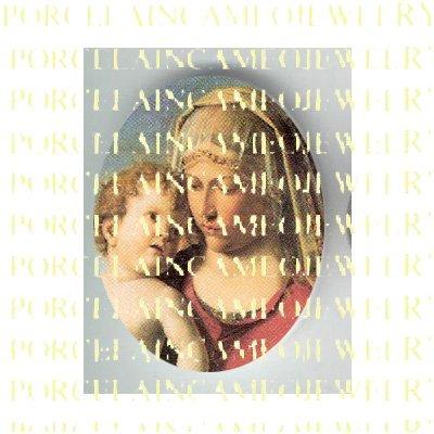 CATHOLIC VIRGIN MARY BABY JESUS MADONNA CHILD UNSET PORCELAIN CAMEO CAB 25-3