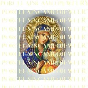 CATHOLIC VIRGIN MARY BABY JESUS MADONNA CHILD UNSET PORCELAIN CAMEO CAB 25-11