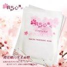 Sakura Whitening Ultimate Facial Mask  【我的心機】樱花嫩白光彩面膜