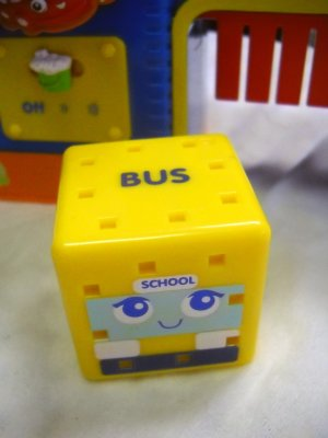 Leap Frog Baby Learning Town School Buddies Replacement Yellow School Bus(HC45)