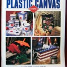 Plastic Canvas Corner Magazine ~ July 1995 edition