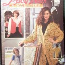Vintage - Lacy Vests & Sweaters Crochet Pattern Booklet - Annie's Attic -  6 designs