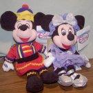 Disney Nutcracker Mickey & SugarPlum Minnie Set 2 Bean Bag Beanie NWT!