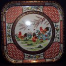 "Daher Decorated Ware - Square 13.5"" Metal Tray"
