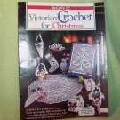 McCalls Victorian Crochet for Christmas Craft Booklet- Copyright 1985