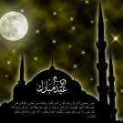 Eid Mubarak 03