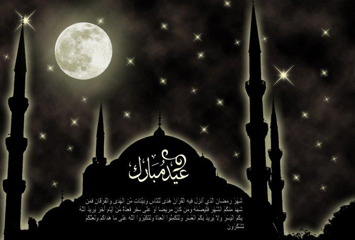 Eid Mubarak 01