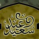 Eid Sayid 04