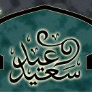 Eid Sayid 02