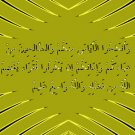 Quranic Verse 24 - 32 02