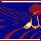 Allah Written in Arabic