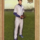 ANDREW MILLER 2007 TOPPS TURKEY RED #31 ROOKIE DETROIT TIGERS AllstarZsports.com