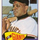 WILLIE MAYS 1997 TOPPS MAYS REPRINT #250 (19) SAN FRANCISCO GIANTS www.AllstarZsports.com