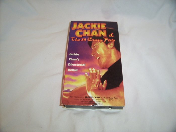 Jackie Chan and the 36 Crazy Fists (1977) VHS
