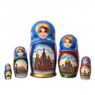 White Nights of St. Petersburg Doll 5pc. - 6""