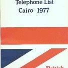 Telephone List: Maadi, Cairo, Egypt, British Airways Rare 1977 SC Booklet