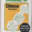 Chinese (Mandarin) by Language/30 Educational Service, 2 Audio Cassettes, Phrase Booklet 1993