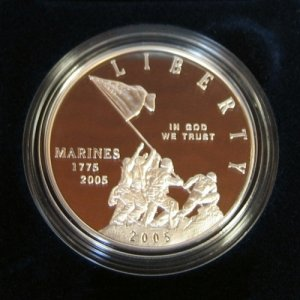 2005 MARINE CORPS COMMEMORATIVE PROOF SILVER DOLLAR