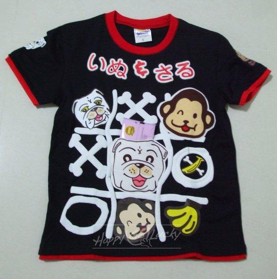 """Pankun"" Puff Print T-shirt"