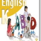 English K   (SET)  / ISBN: 1-57581-531-1 / Ediciones Santillana