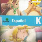 Serie Savia Espanol K (Texto)   2019  (isbn: 9781630146467 ) (Ediciones SM)